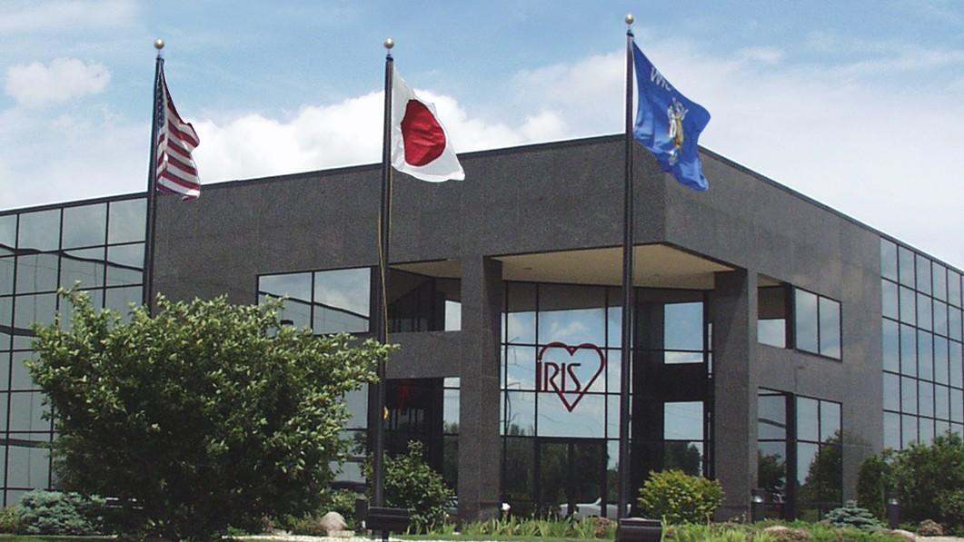 IRIS USA BTC cropped.