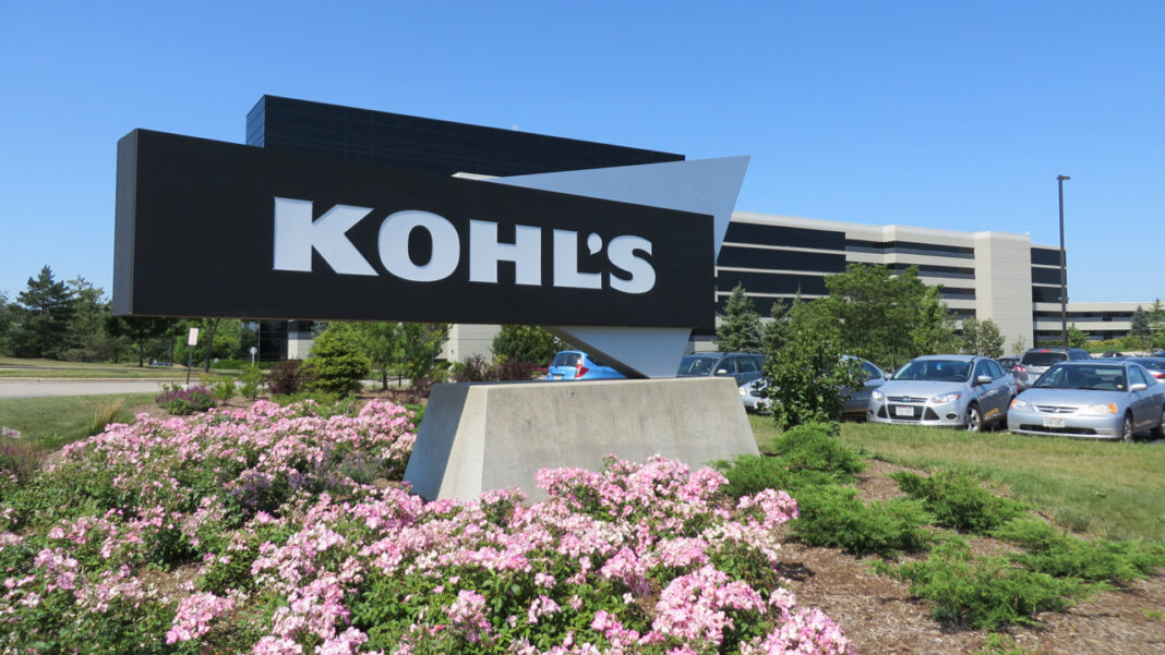Kohl's Corp. headquarters in Menomonee Falls