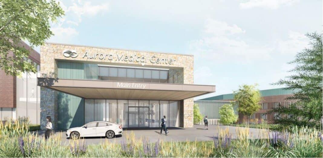 Advocate Aurora Sheboygan entrance rendering